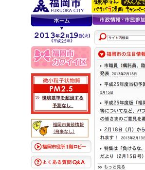 スクリーンショット 2013-02-19 17.39.51.png