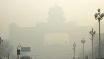 大気汚染.png