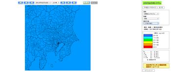 関東2月16日エアロゾル.png